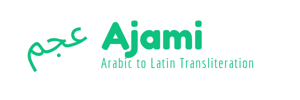 Transliterating Ajami into the Latin script