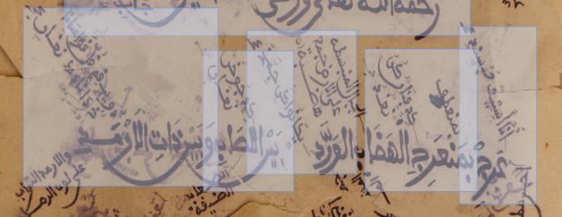 How to Analyse Soninke Ajami Manuscripts